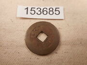 Very Old Chinese Dynasty Cash Coin Raw Unslabbed Album Collector Coin - 152685