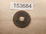 Very Old Chinese Dynasty Cash Coin Raw Unslabbed Album Collector Coin - 152684