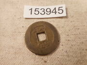 Very Old Chinese Dynasty Cash Coin Raw Unslabbed Album Collector Coin - 153945