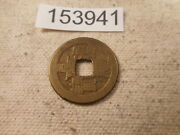 Very Old Chinese Dynasty Cash Coin Raw Unslabbed Album Collector Coin - 153941