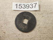 Very Old Chinese Dynasty Cash Coin Raw Unslabbed Album Collector Coin - 153937