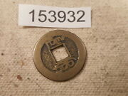 Very Old Chinese Dynasty Cash Coin Raw Unslabbed Album Collector Coin - 153932