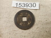 Very Old Chinese Dynasty Cash Coin Raw Unslabbed Album Collector Coin - 153930