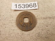 Very Old Chinese Dynasty Cash Coin Raw Unslabbed Album Collector Coin - 153968