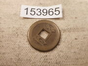 Very Old Chinese Dynasty Cash Coin Raw Unslabbed Album Collector Coin - 153965