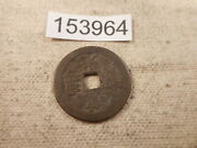 Very Old Chinese Dynasty Cash Coin Raw Unslabbed Album Collector Coin - 153964