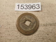 Very Old Chinese Dynasty Cash Coin Raw Unslabbed Album Collector Coin - 153963