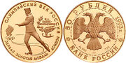 Russia 1993 1/4 Oz Gold 50 Roubles Rubles Olympics Skating London Proof Rrr