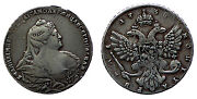 Russia 1 Rouble Ruble 1738 Silver Anna Xf Moscow Type Dmitriyev Portrait