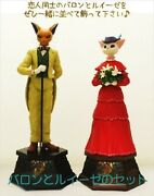 F/s New Studio Ghibli Whisper Of The Heart Music Box Baron And Luise Set Official