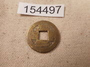 Very Old Chinese Dynasty Cash Coin Raw Unslabbed Album Collector Coin - 154497