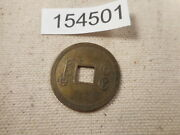 Very Old Chinese Dynasty Cash Coin Raw Unslabbed Album Collector Coin - 154501