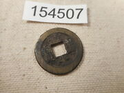 Very Old Chinese Dynasty Cash Coin Raw Unslabbed Album Collector Coin - 154507
