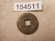 Very Old Chinese Dynasty Cash Coin Raw Unslabbed Album Collector Coin - 154511