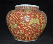 Antiques Chinese Red