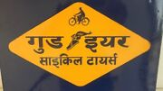 Vintage Rare Good Year Cycle Tyre Ad In Hindi Porcelain Enamel Sign Board