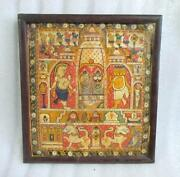 Antique Miniature Painting Of Lord Jaggnath Fine Work Collectible Four Face Idol