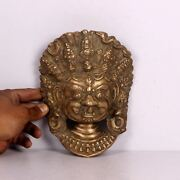 Antique Brass Miniature Carved South Indian Tribal Lord Shiva's Face Figure Idol