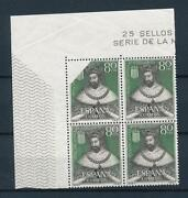 [57470] Spain 1963 Amazing Print And Paper Error Maybe Unique Mnh