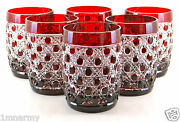 Ajka Hi-ball Whiskey Rocks Glasses Russian Court Red Cased Crystal