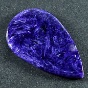 Aaa+ 100 Natural Russian Charoite Mix Cabochon Gemstone Collection Cg-300