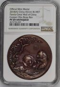 Ngc Pf69 2018n China Panda And Great Wall, Bi-met Copper-brass Antique, Awesome