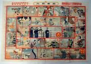 Sugoroku Board Game How People Made Their Successful Step Ups Historical