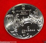 Jubilee Coin Of Ukraine Uah 5 Andrew Church 2011 Collecting Commemorative Coins