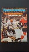 May 9 1977 Gerry Cheevers Brad Park Sports Illustrated Vintage Boston Bruins