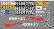 Kubota Kx61-2a Mini Digger Decal Sticker Set With Safety Warning Signs