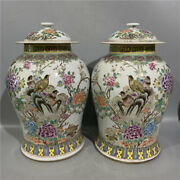 Chinese Old Marked Famille Rose Flowers And Birds Pattern Porcelain Temple Jars