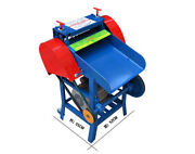 Heavy Duty Wire Stripper Machine Scrap Cable And Copper Recycle Stripping 220v T