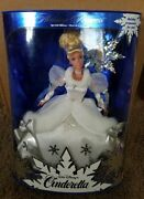 Disney Special Edition Holiday Princess Dolls, Lot Of 4, New