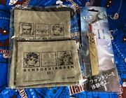Suikoden 3 Iii Final Fantasy 7 Vii Pouch/coin Set Cloud's Buster Sword Keychain