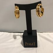 Piaget 18ct Yellow Gold Possession Hoop Earrings
