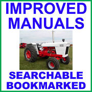 Case David Brown 1190 1194 1290 1294 Tractor Shop Service Manual - Searchable Cd