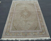Fine Genuine Apersian Atabriz Rug Silk And Wool For Sale 6.7 By 10.4