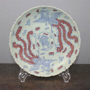 Chinese Old Marked Underglaze Blue And Red Heap Carvings Phoenix Porcelain Plate