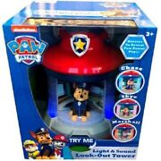 Nickelodeon Paw Patrol Ight And Sound Look-out Tower Rotating Toy New