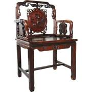 Antique Chinese Qing Medallion Back Rosewood Armchair 19th Century