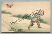 Butterfly Kite Boy—chinese Hong Kong Stamp Art—antique China Hand-painted 1930