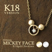Disney Necklace Mickey Silhouette Swinging One Grain K18 Gold Ladies [a0917]
