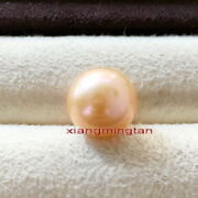 Collectible 1ps Top Round Natural Real Gold Pink 14-15mm Loose South Sea Pearl