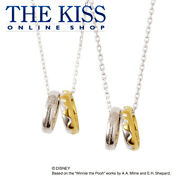Disney Necklace Winnie The Pooh / Honey Pair Silver From Japan [a0929]