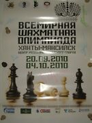 Russian Chess Poster World Chess Olympiad. 2010. Autographs Of All Winners