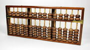 Vintage Large Chinese Hainan Huanghuali Carved Wood Abacus 105 Beads