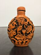 Chinese Carved Cinnabar Lacquer Snuff Bottle