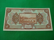1921 5 Yuan Chinese Italian Banking Corporation Bank Note In Sleeve
