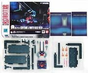 Robot Spirits Rx-75-4 Guntank And White Base Deck Ver. A.n.i.m.e. From Japan New