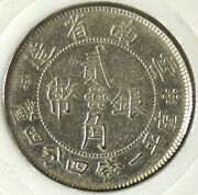 1932 China Yunnan Province 20 Cents Year 21 Y 491 Silver Crossed Flags Coins